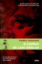 CastilloLagoZhou-AnFLenormand