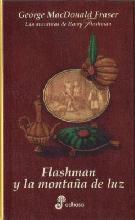FlashmanLuz