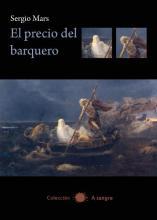 PrecioDelBarquero
