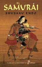 SamuraiShusakuEndo