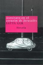asesinato_jerusalen