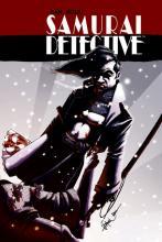 samurai_detective