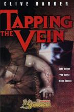 tappingthevein_clivebarker
